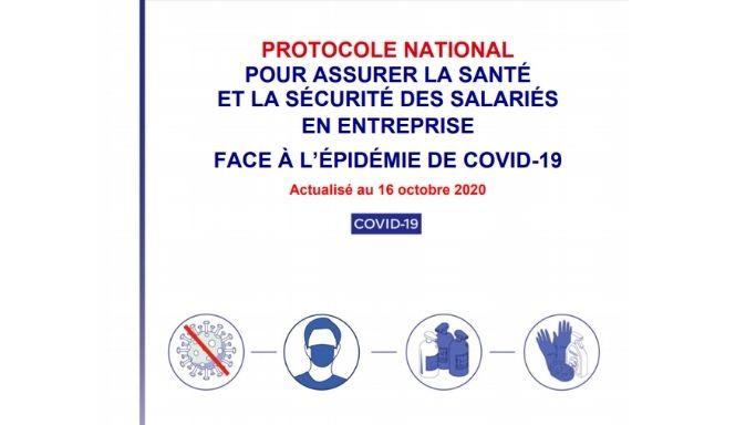 Covid-19 : évolution du protocole national en entreprise du 16 octobre 2020