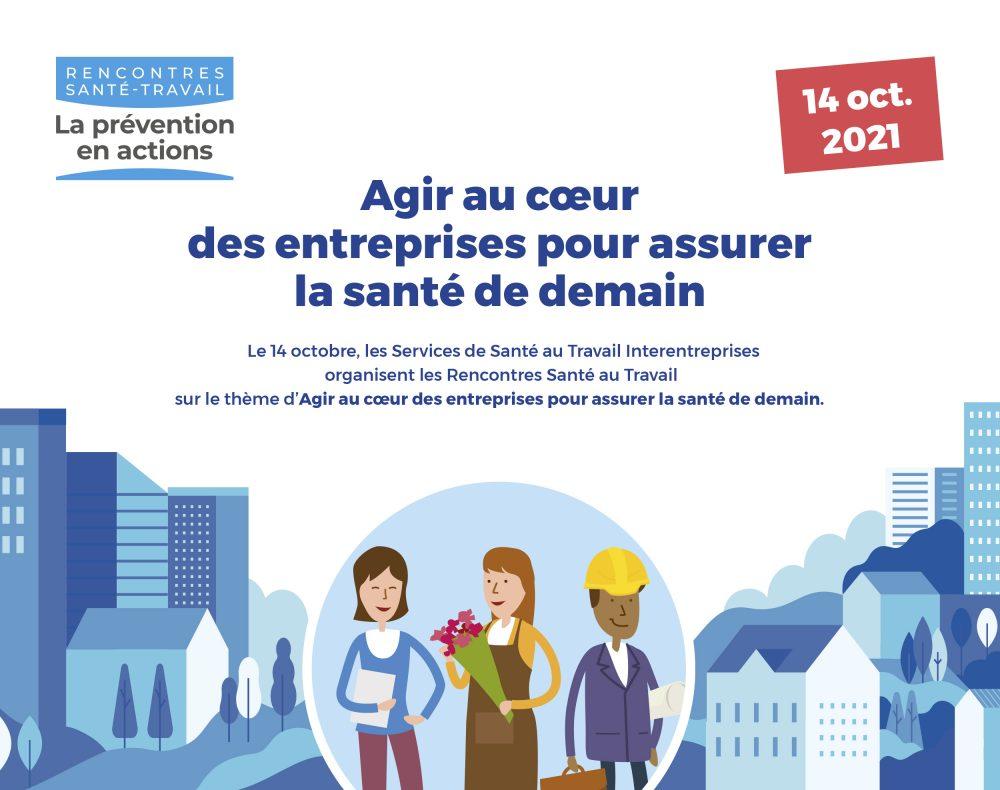 Save the date ! 14 octobre 2021 - Rencontres Santé-Travail